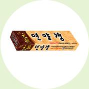 유어스)꿀밤 마롱글라세